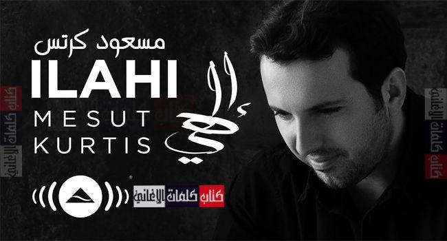 Maher Zain Mawlaya Arabic ماهر زين مولاي Official Lyrics Youtube Maher Zain Lagu Maher Zain Lyrics
