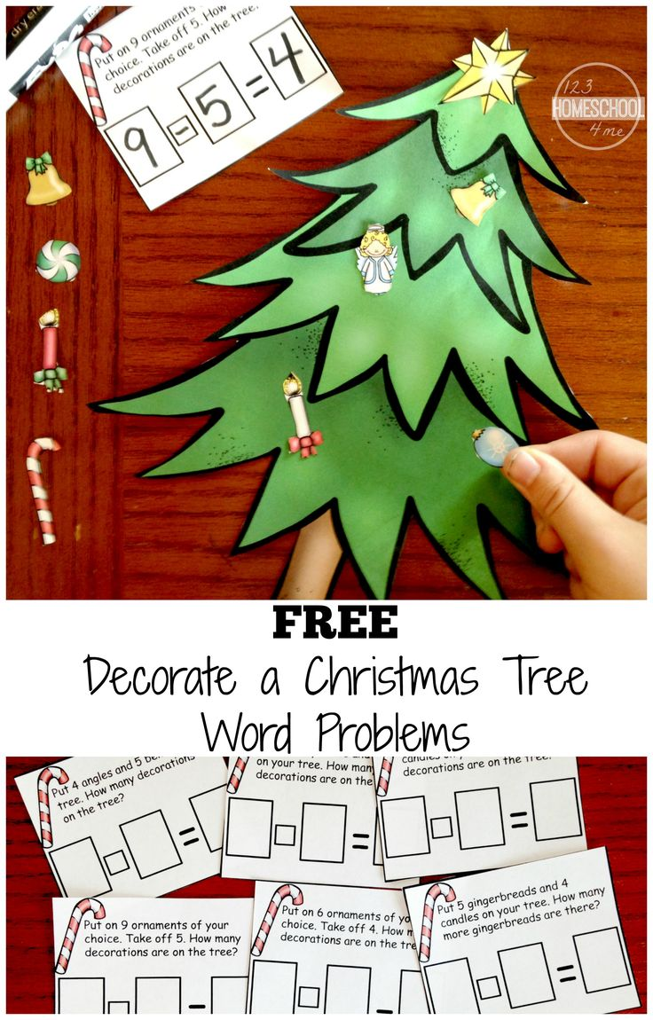 Decorate a Christmas tree addition and subtraction word problems - this is such fun math practice for 1st grade, 2nd grade, 3rd grade, and 4th grade kids.