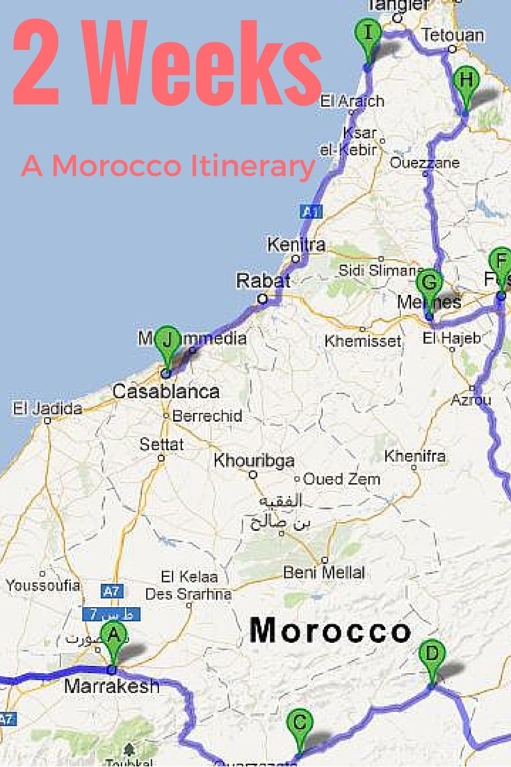 Headed to #Morocco? This suggested 2-week itinerary shows the highlights!  Full itinerary at http://thegirlandglobe.com/a-suggested-two-week-itinerary-for-morocco/ | Marrakech, Essaouria, Ait Ben Haddou, Todra Gorge, Dades Valley, Sahara Desert (Merzouga Dunes), Fes, Rabat, Meknes, Chefchaouen, Asilah, Casablanca #travel