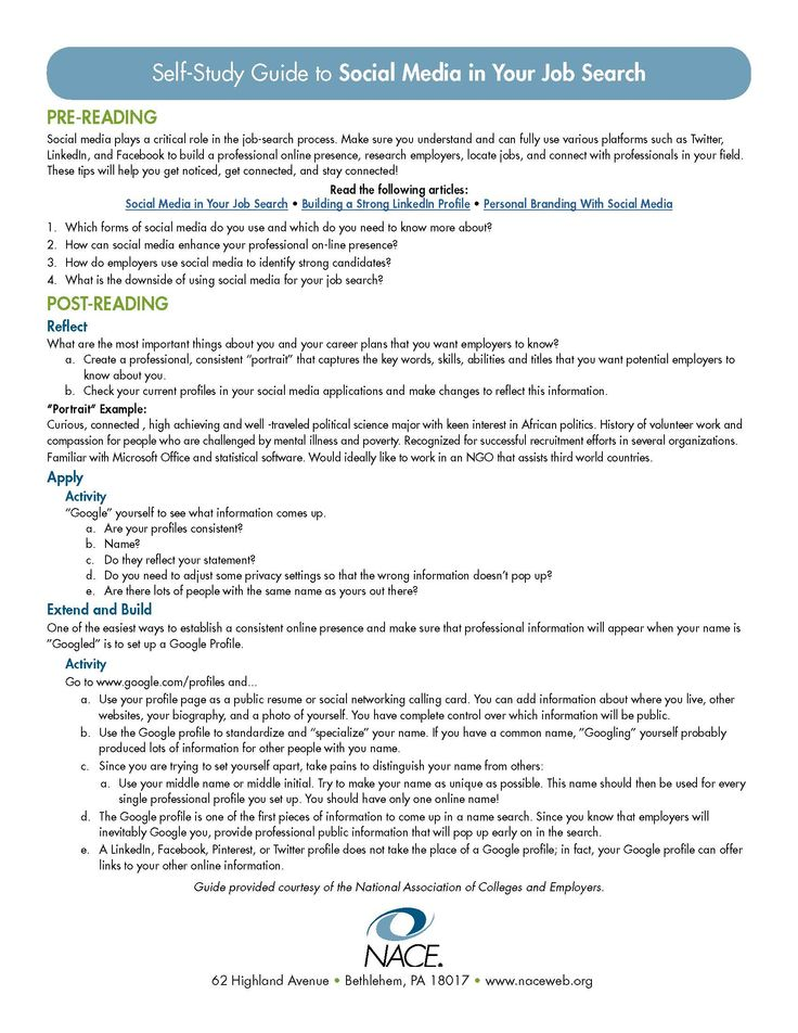 Self Study Guide To Social Media In Your Job Search