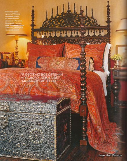 Designer Martyn Lawrence Bullard is very influenced by the design elements seen in India and the Middle East.