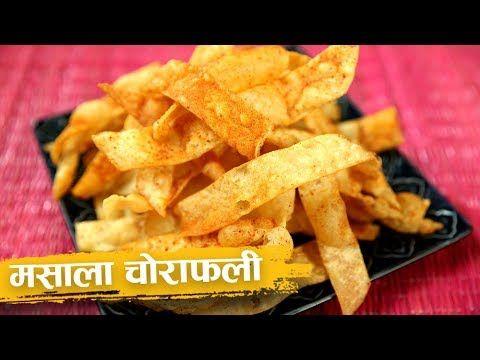 मसाला चोराफली  | Masala Chorafali Recipe | Diwali Special | Recipe In Hindi | Snacks Recipe | Harsh