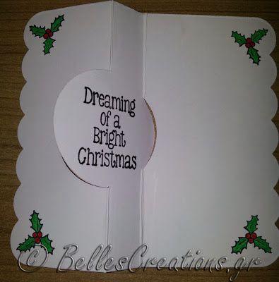 BellesCreations.gr: Christmas