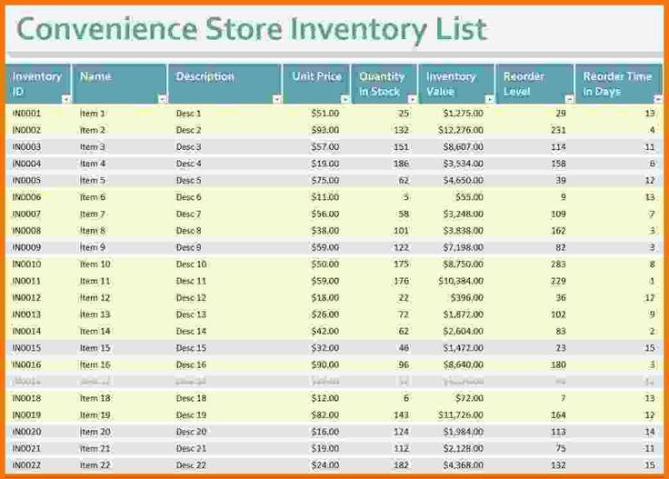 inventory list app