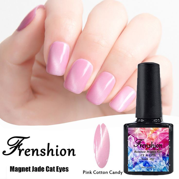 The 8 best alibaba images on Pinterest | Gel nail polish, Nail ...