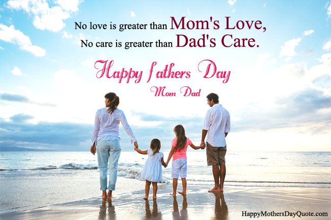 Special Parents Quotes On Fathers Day 2018 Parenthood Fathersday Parenthoodsayings Fath Happy Father Day Quotes Happy Fathers Day Images Fathers Day Quotes
