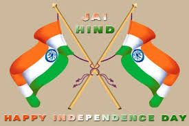 Independence Day Slogan In Hindi Font :- Independence Day - their is no need to define this day meaning and value of this day for the people of that country. Which is celebrating this Independence ...