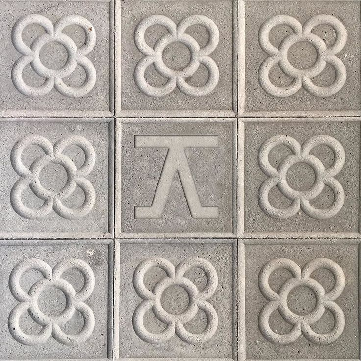 Flor de Barcelona de Josep Puig i Cadafalch vs. Estudi Josep Cortina #barcelona #floor #inspiration #interiordesign #estudijosepcortina #logo