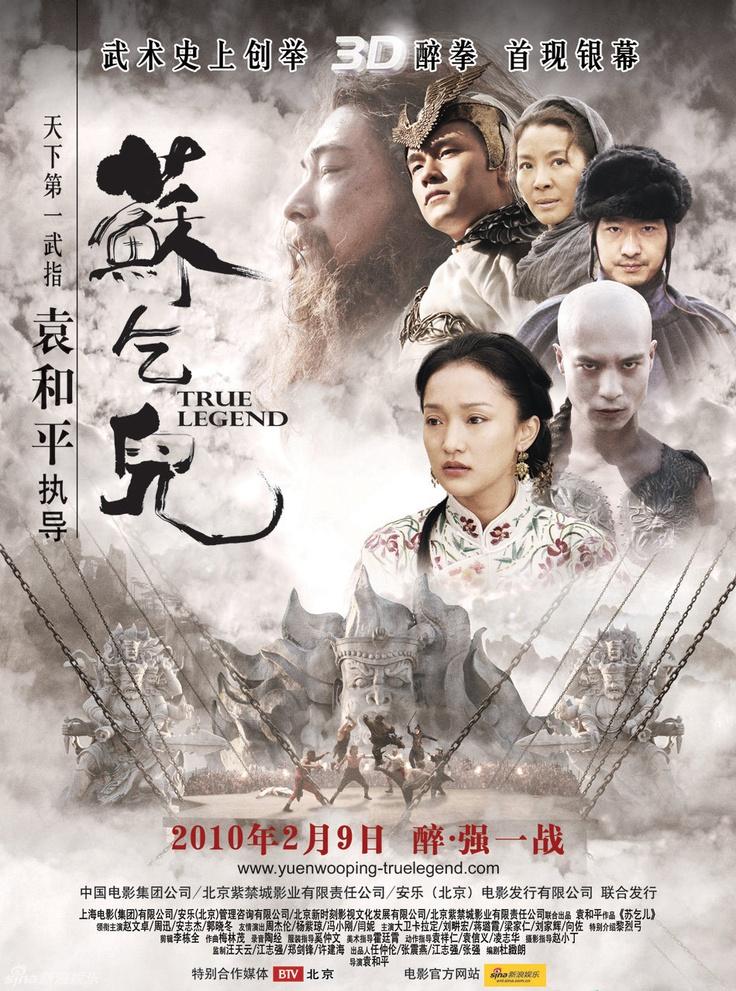 full movie Asian