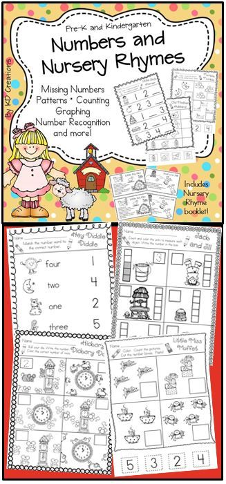 Jack and Jill and all of your Kindergarten students will enjoy these Nursery Rhymes while practicing number skills!
