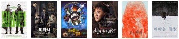 Film Korea K-Movie