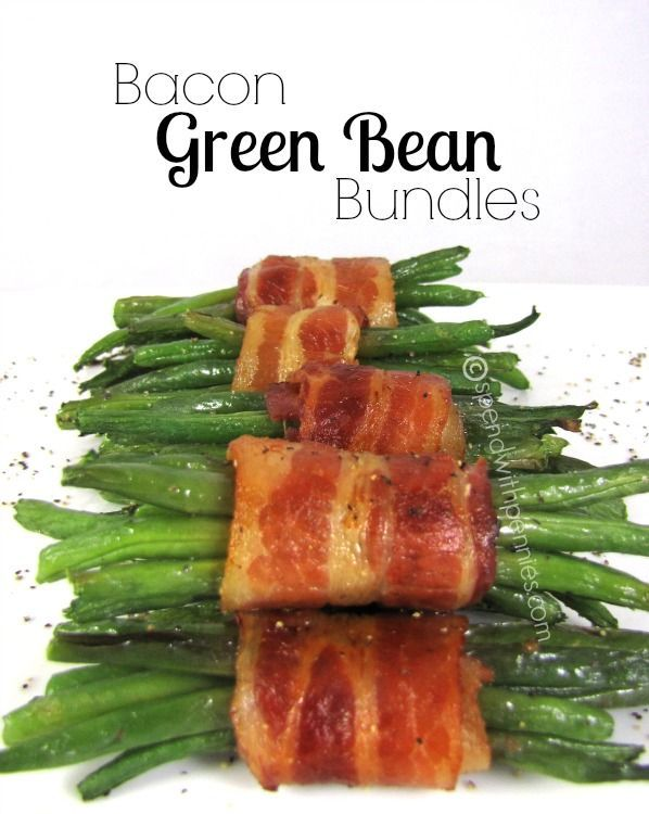 Bacon Green Bean Bundles! These make a delicious side dish (this works well with asparagus too)!