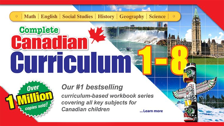 complete canadian curriculum workbook now revised and updated for 2015