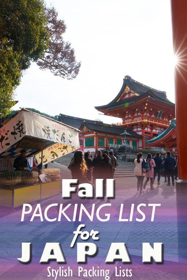 Packing List For Japan In Fall September October November