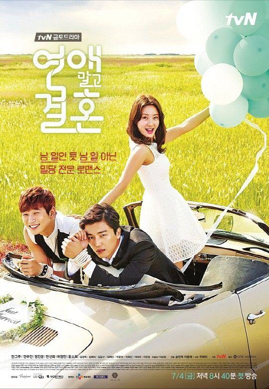 연애 말고 결혼 (Marriage Not Dating) Kdrama 2014.  Loving the chemistry between the lead couple Yeon Woo-Jin and Han Groo.