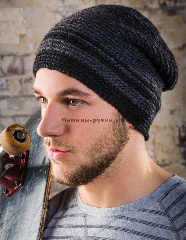 Вязаная крючком мужская шапка (california coast beanie crochet)