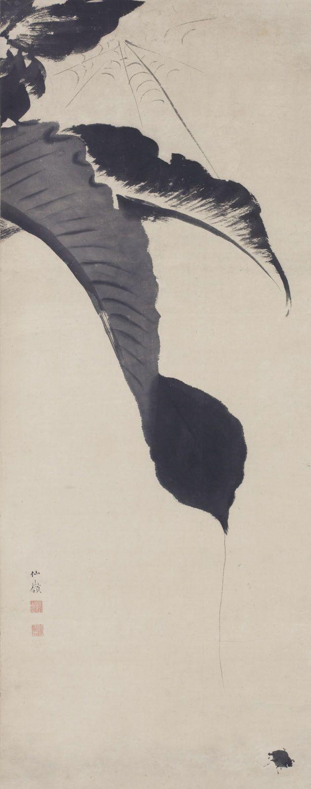 20paintings fishing jpg chinese peasant paintings pinterest - Maruyama Okyo