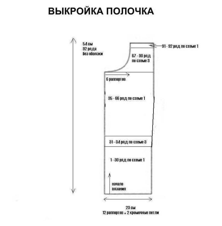 Вязание крючком Kruchkom.puchkom