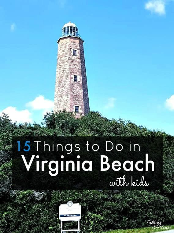 Virginia Beach, Virginia USA is a wonderful place to spend time with the family. Take tips from a local and read 15 things to do in Virginia Beach with kids.