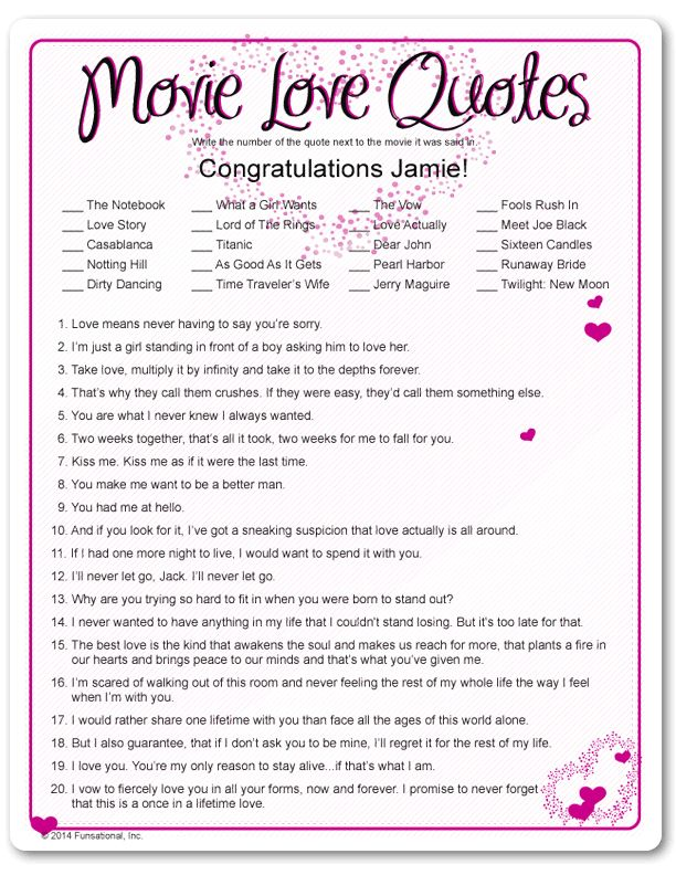 Printable Movie Love Quotes, Valentine's Day Party Games
