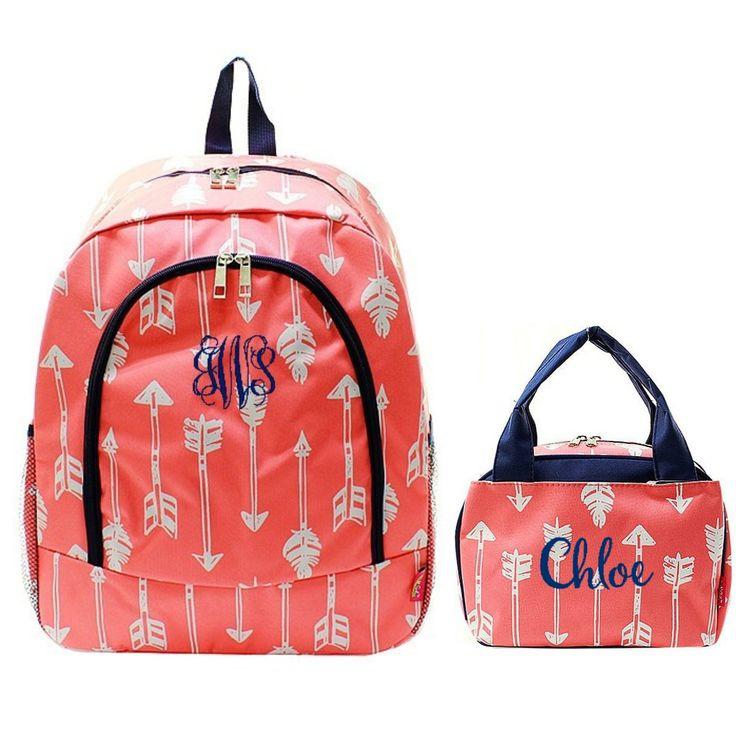 Matching Arrow Coral Personalized Kids Backpack & Lunch Bag Set