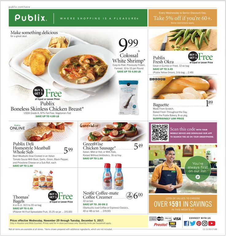 Publix Weekly Ad November 29 - December 5, 2017 - http://www.olcatalog.com/grocery/publix-weekly-ad.html