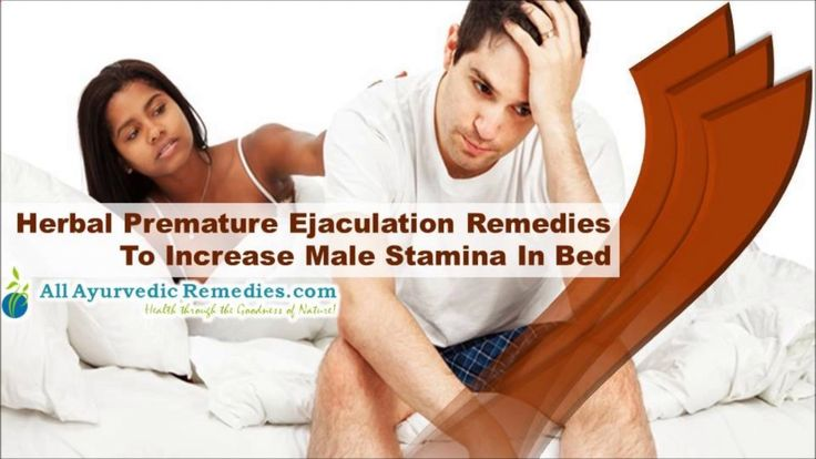 Dear friends in this video we are going to discuss about herbal premature ejaculation remedies to increase male stamina in bed. You can find more details about Lawax and Vital M-40 capsules at www.allayurvedicr... If you liked this video, then please subscribe to our YouTube Channel to get updates of other useful health video tutorials.
