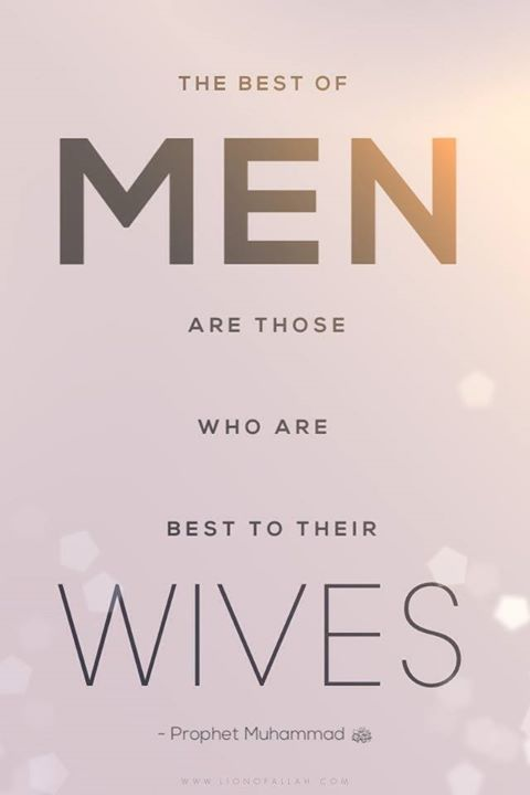 """The best of men are those who are best of their wives."" _Prophet Muhammad (peace be upon him)"