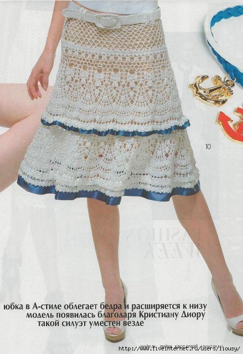 Мобильный LiveInternet Красивая юбка крючком. Модель Лидии Киселевой. | Liousy - Дневник Liousy |
