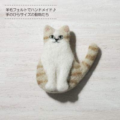羊毛フェルト・薄茶のシマ猫ブローチ