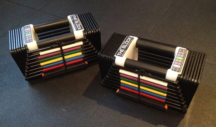 Powerblock Adjustable Dumbbell Set Review! http://howdoigetripped.com/powerblock-adjustable-dumbbells-or-not/