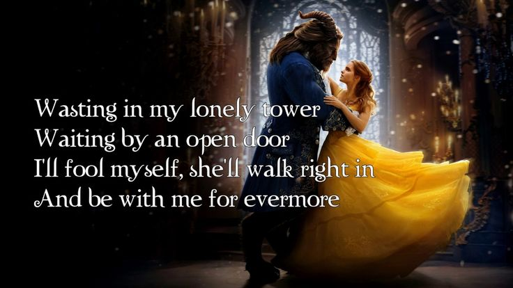 "Josh Groban - Evermore (From ""Beauty and the Beast"") [Lyrics]"