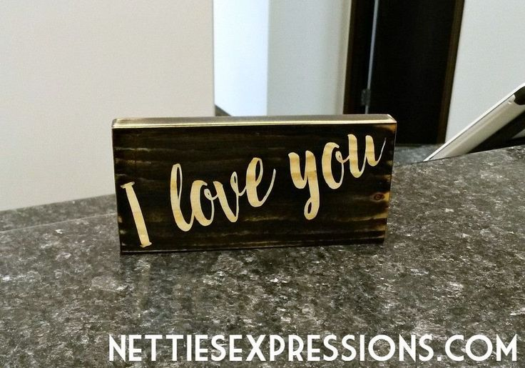 I love You 3.5x7 Black Wood Sign - Netties Expressions