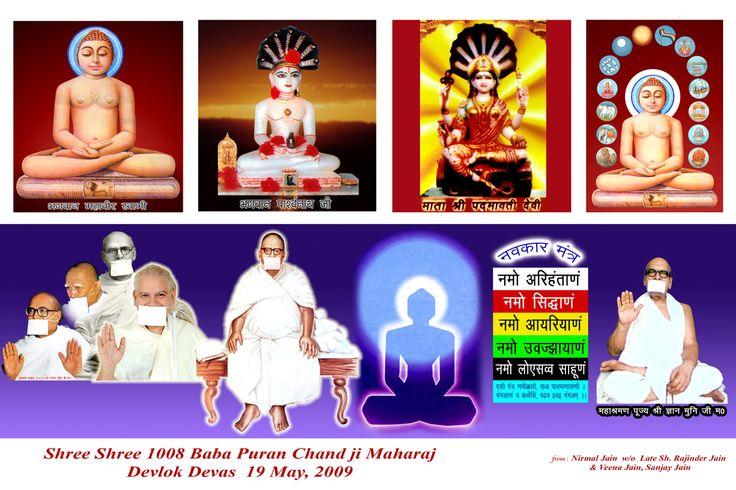 Swatamber-jain-Guru Acharaya Bhawan Dr shiv Mini Ji and baba Puran Chand Ji samashai school opening Ambala-skjain