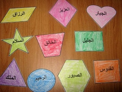 Craft Activity to Learn Arabic Shape Names