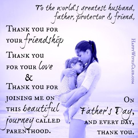 happy fathers day husband message