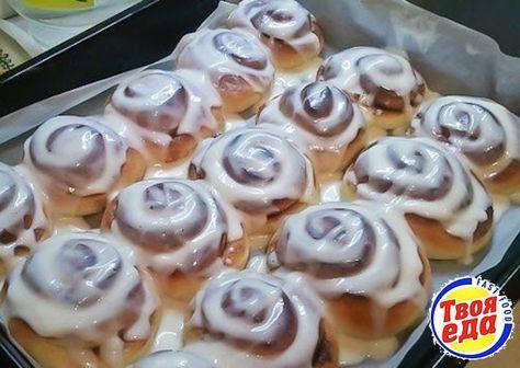 Эти булочки с корицей просто тают во рту. Сметаются с тарелки моментально, потому что вкус у их просто фантастический!