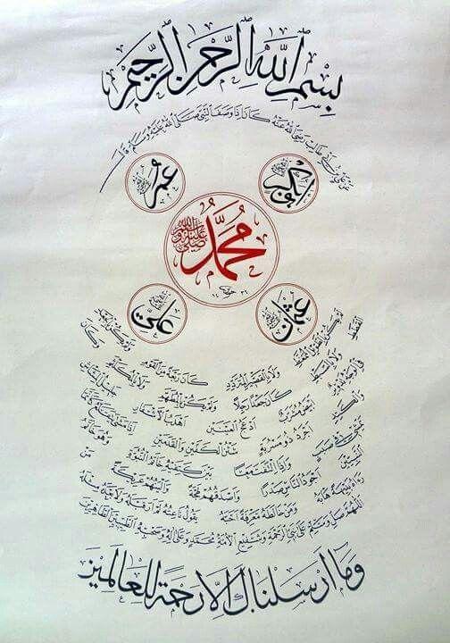 Hilyah Syarifah