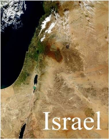 A desert devoid of any vegetation (or progress and innovation) . . . . then there's Israel.  God bless them.