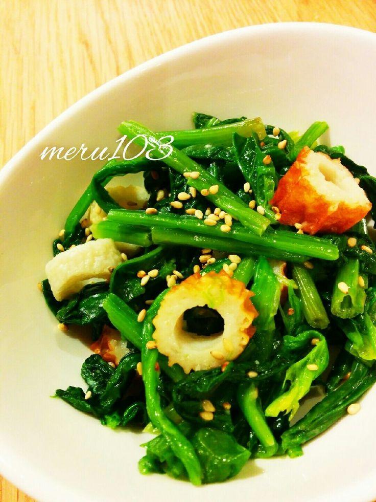 レンジで簡単♪ほうれん草とちくわのナムル by meru103 [クックパッド] 簡単おいしいみんなのレシピが267万品