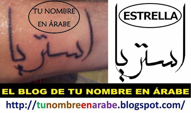 Tatuaje del nombre Estrella en letras arabes