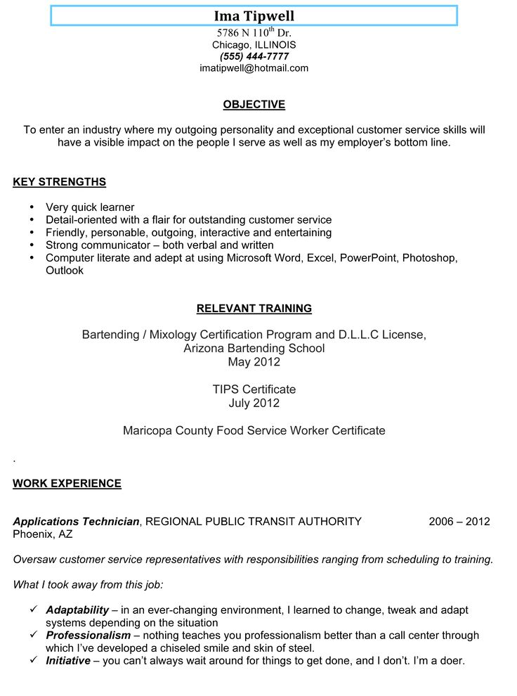Head Bartender Resume Examples internationallawjournaloflondon