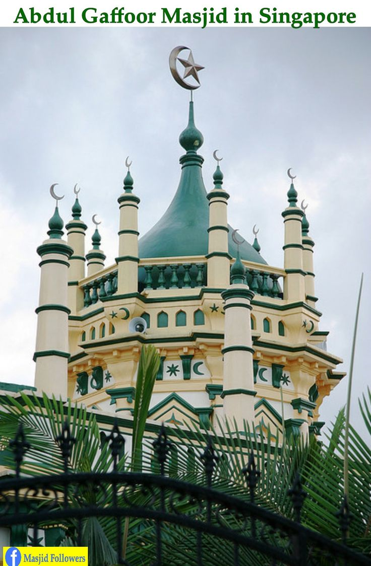 Abdul Gafur masjid in Singapore