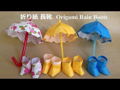 折り紙 長靴(レインブーツ) 立体 簡単な折り方(niceno1)Origami rain boots - YouTube