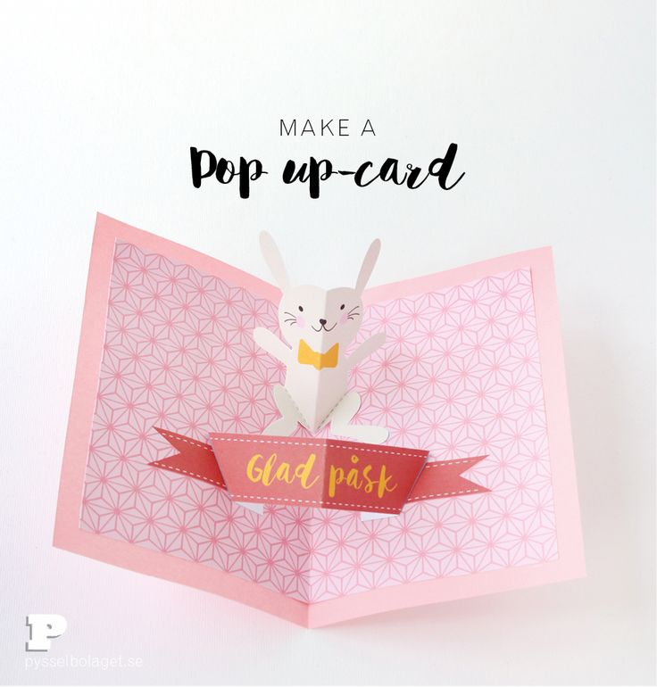 FREE Printable Easter Pop Up Card
