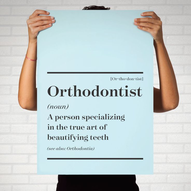 Orthodontics is part art, part science, and all about your health and happiness!