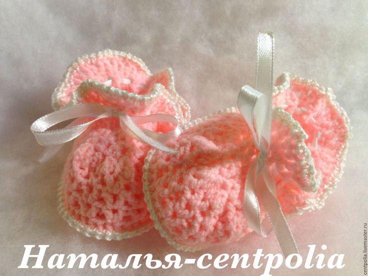 Купить Пинетки на выписку - розовый, однотонный, пинетки для новорожденных, пинетки, пинетки для девочки, пинетки в подарок