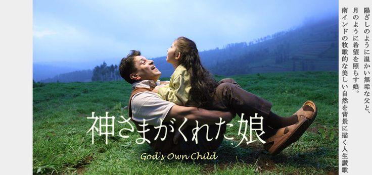 #観たい映画_ゆえ 神さまがくれた娘 2014/02/15公開