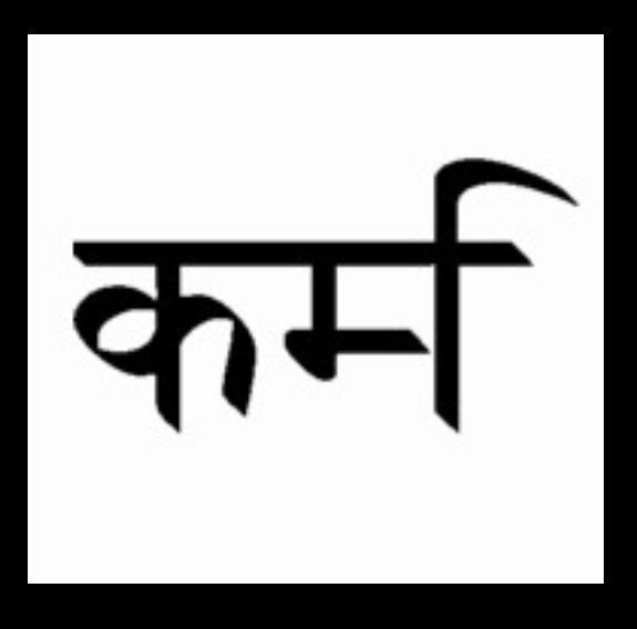 "My next tattoo: ""Karma"" in Sanskrit (Now to figure out where...)"