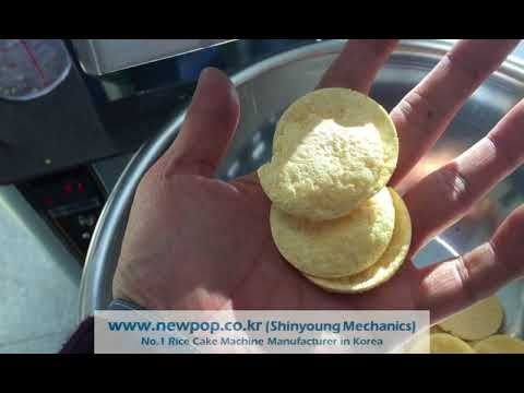 Test of Corn micorpellet 100% (Chip Type) by SYP4506 Rice cake machine